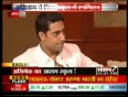 IBN7-Abhishek Aaram Classes