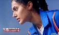 Taapsee Pannu SOORMA Movie Stills  9