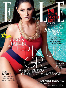 Nargis Fakhri Elle India May 2012 Cover Page Photo