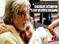PIKU Movie | Amitabh Bachchan Talks On Father-Daughter Relation