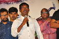 Nethra Movie Audio Launch  2
