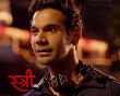 Rajkummar Rao starrer Stree Movie Photos  19