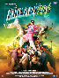 Akshay Kumar Movie Khiladi 786 Poster