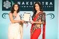 Katrina Kaif at Nakshatra Vivah Jewellery 01