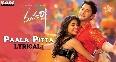 Maharshi Telugu Movie Photos  2