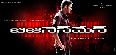 Mahesh Babu Business Man Poster
