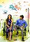Ninnu Thalachi Telugu Movie   88