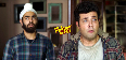 Varun Sharma Fukrey Returns Hindi Movie Stills  28