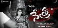 Nethra Movie Poster  4