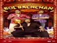 Bol Bachchan Movie Motion Poster