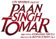 Irfan Khan Paan Singh Tomar Wallpaper