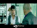 table-no-21-full-movie-watch-online