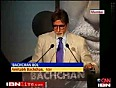 Watch Big B now on voice blogging videos