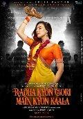 radha-kyon-gori-main-kyon-kaala
