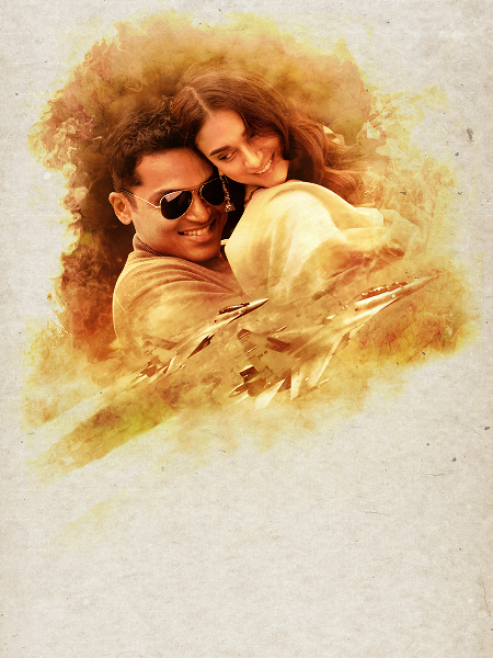 Aditi Roa Hydari Karthi Kaatru Veliyidai Movie Poster First Look  2