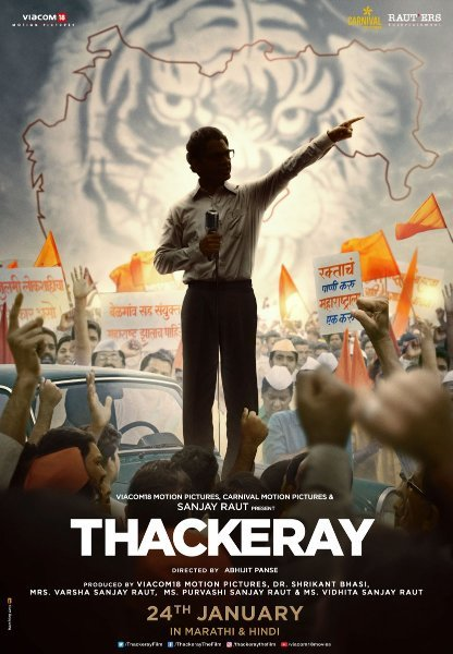 Nawazuddin Siddiqui Starrer Thackeray Movie Poster
