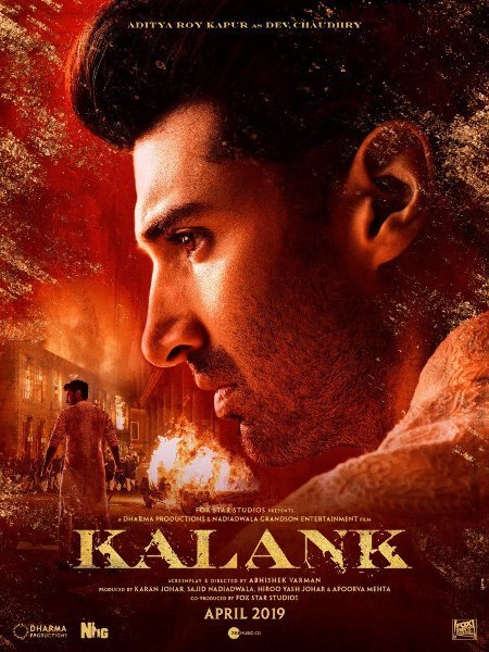 Aditya Roy Kapur KALANK Movie Poster First Look