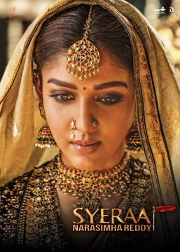 Nayanthara character poster of movie Sye Raa Narasimha Reddy