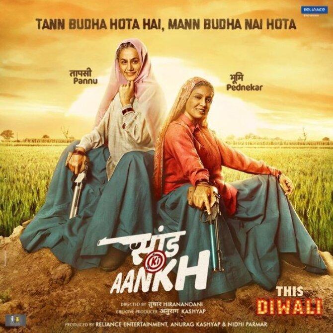 First Look of Saand Ki Aankh Starring Taapsee Pannu and Bhumi Pednekar  2