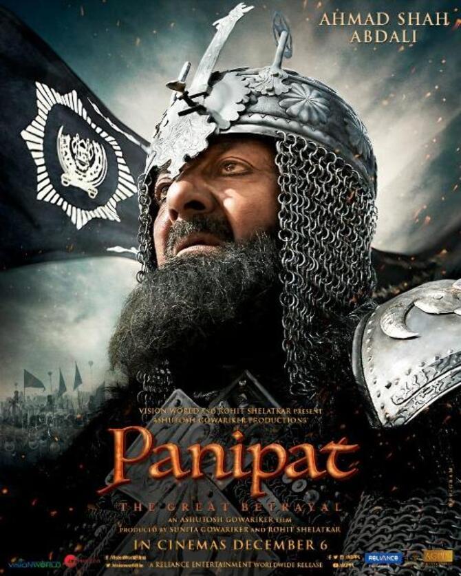 panipat hindi movie photos   sanjay dutt-photo14