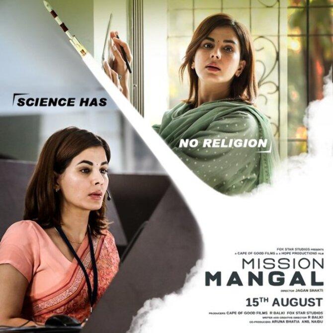 Kirti Kulhari starrer Mission Mangal Movie Poster