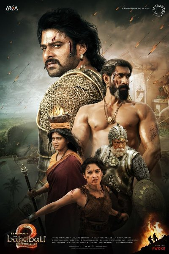 Bahubali 2 Movie Poster  1