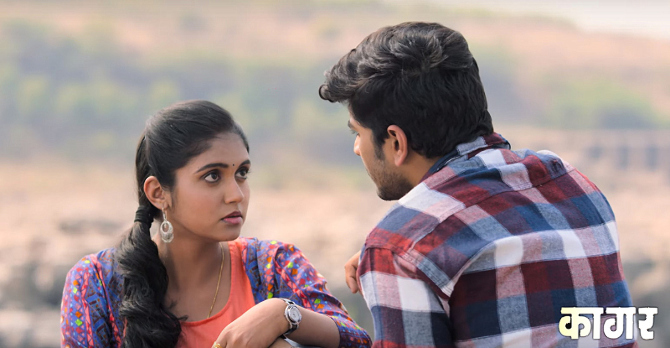 Rinku Rajguru starrer KAAGAR Marathi Movie Photos  26