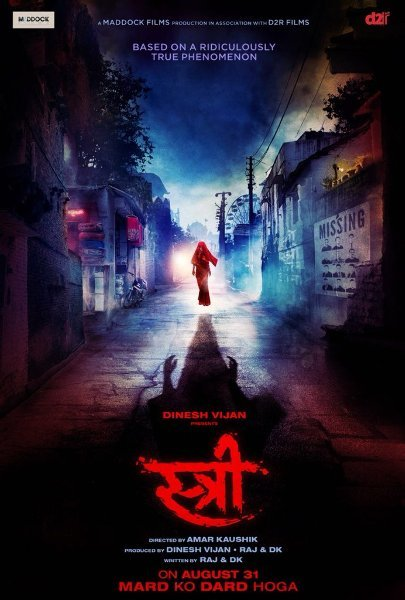 Shradha Kapoor starrer Stree Movie Poster