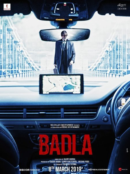 Amitabh Bachchan Badla Movie Poster