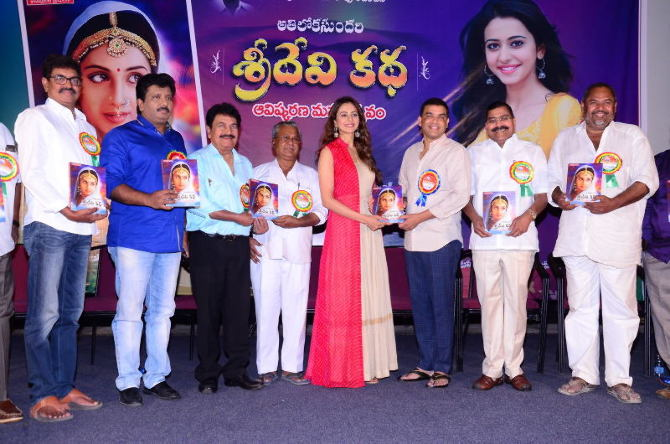 Rakul Preet Singh Launches Sridevi Katha Book  2
