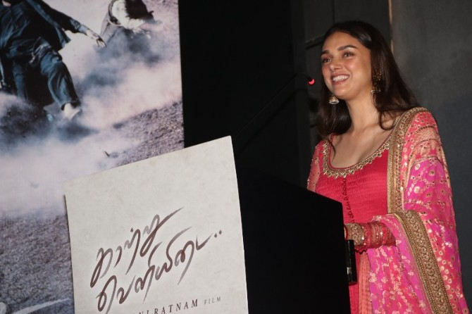Kaatru Veliyidai Movie Audio Launch  20