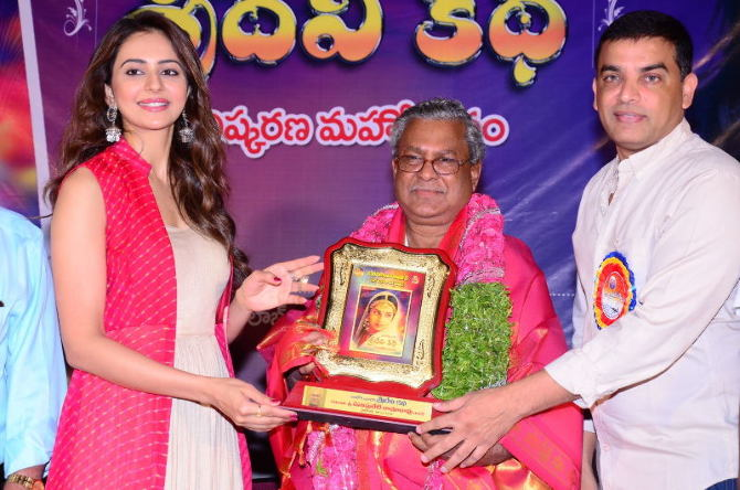 Rakul Preet Singh Launches Sridevi Katha Book  7