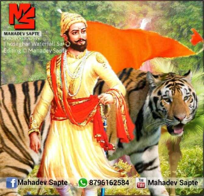 hd shivaji maharaj wallpapers hd photos shivaji maharaj wallpapers shivaji maharaj new hd