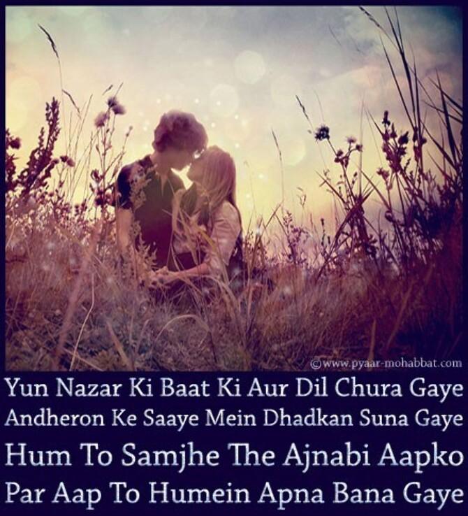 dil chura gaye first love shayari : love on Rediff Pages
