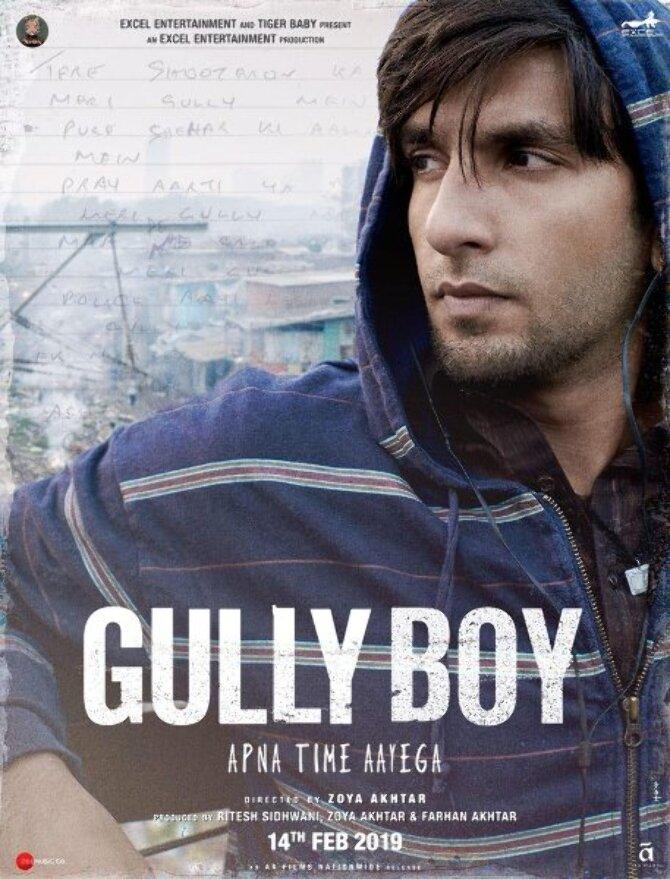 Ranveer Singh starrer Gully Boy Movie Poster