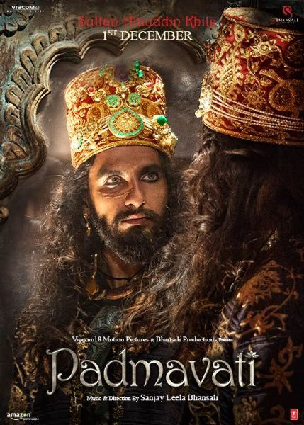 Ranveer Singh PADMAVATI Movie First Look