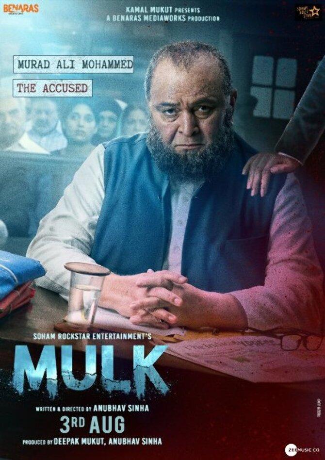 Rishi Kapoor starrer MULK Movie Pics