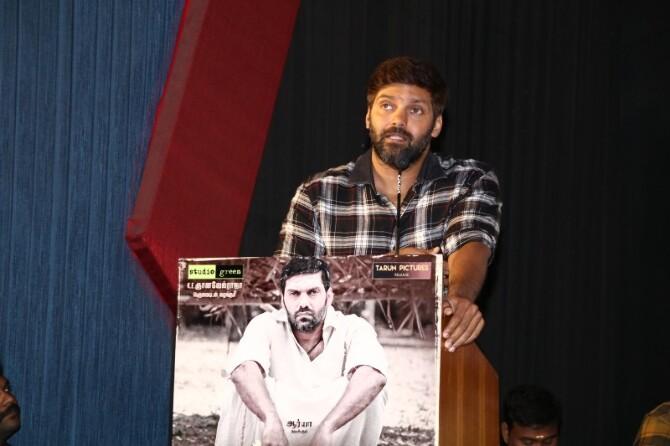 Magamuni Tamil Movie Photos  40