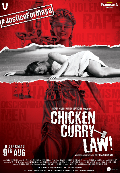 Chicken Curry Law Movie Poster