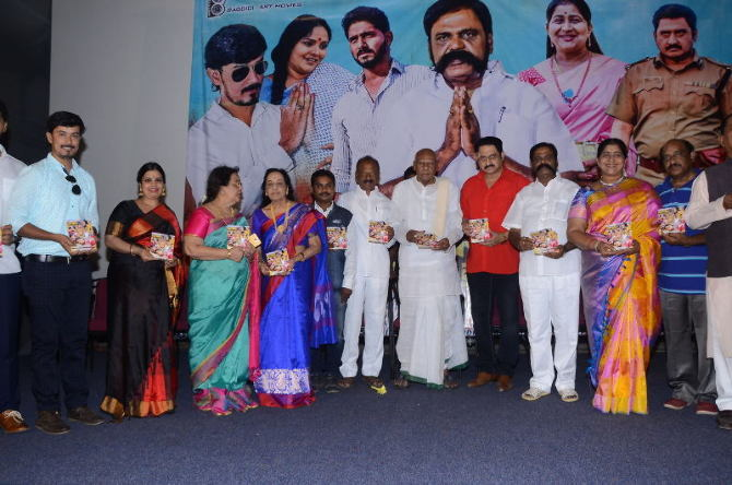 Baggidi Gopal Movie Audio Launch  35