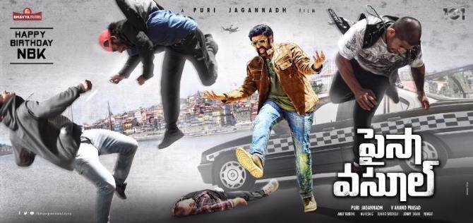 Nandamuri Balakrishna Paisa Vasool Movie Poster  2