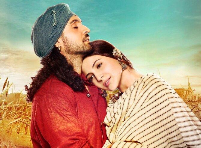 Anushka Sharma   Diljit Dosanjh Phillauri Movie Poster