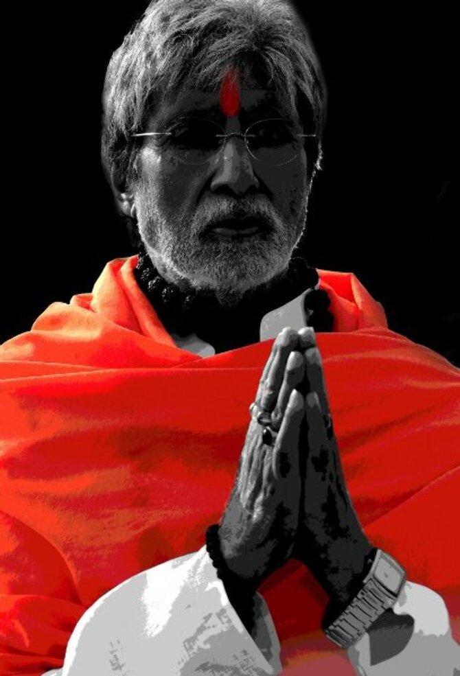 Amitabh Bachchan Sarkar 3  Movie on Location Stills