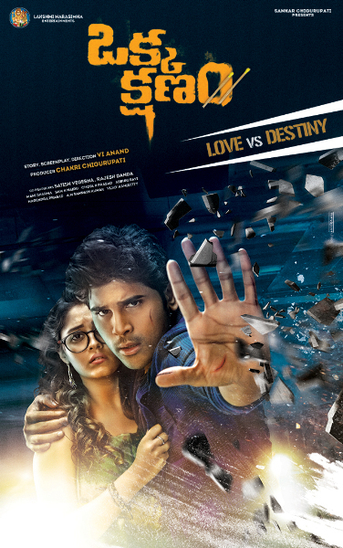 Okka Kshanam Telugu Movie Poster  2