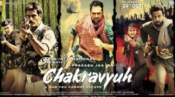 Chakravyuh Movie First Look