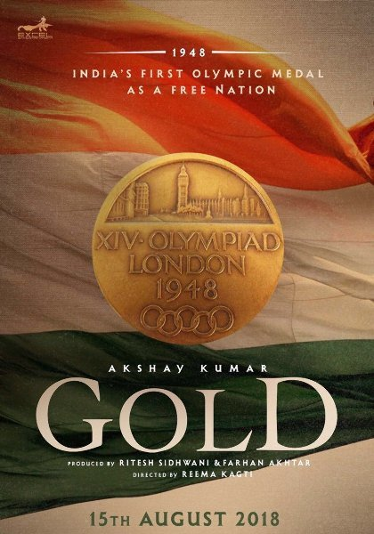 Akshay Kumar Gold Movie Poster First Look