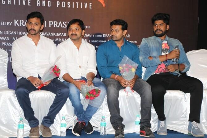 Santhoshathil Kalavaram Tamil Movie Audio Launch  28