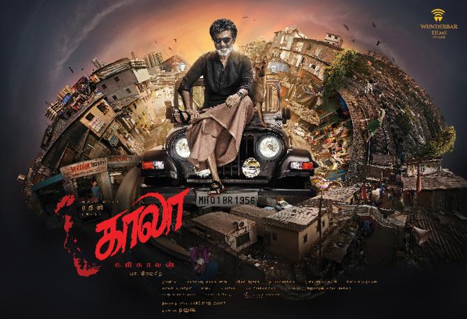 Superstar Rajinikanth Kaala Movie Tamil  Poster First Look  1