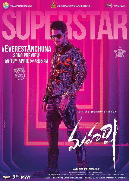 Maharshi Telugu Movie Photos  1