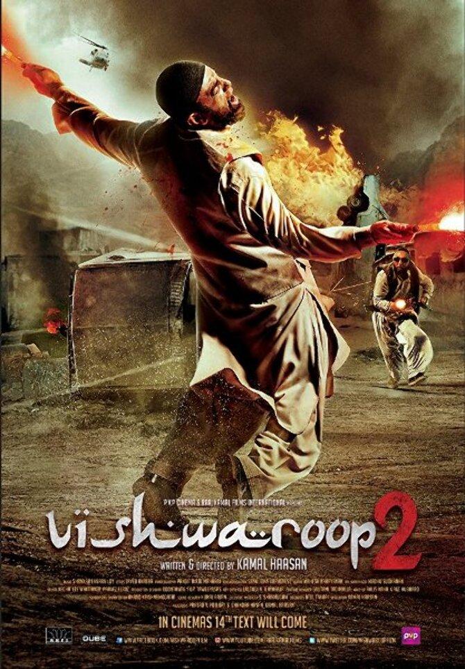 Vishwaroop 2 Movie Poster 4